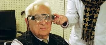 تحقیق ارزیابی عملکرد بینایی