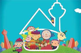 تحقیق طراحی خانه کودک