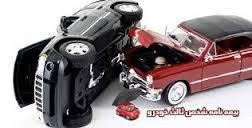 جزوه آموزشی خسارت مالی بیمه های مسئولیت مدنی وسایل نقلیه (ثالث مالی)