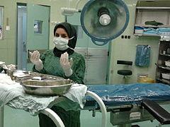 پاورپوینت تکنیک آسپتیک، پشتیبانی جراحی و بیهوشی