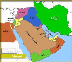تحقیق با موضوع برخي مسائل خاورميانه