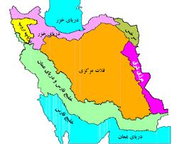 تحقیق حوضه های آبریز ایران