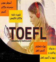 جزوه آموزشی کدینگ کامل لغات تافل