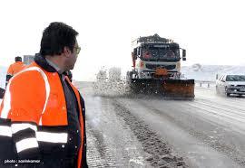 پاورپوینت ترافیک و حمل و نقل در زمستان