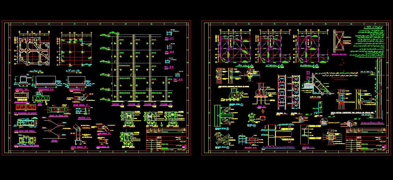 نقشه هاي سازه اي ساختمان 4 طبقه