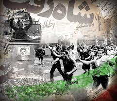 تحقیق با موضوع انقلاب اسلامي و بررسي تحولات جهاني همزمان با آن