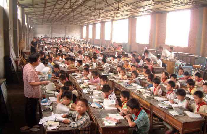 نظام آموزشي چين
