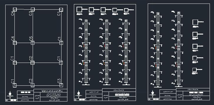 پروژه کامل طراحی سازه های فولادی، دارای فایل EATBS، SAFE و Word (قابل ویرایش)