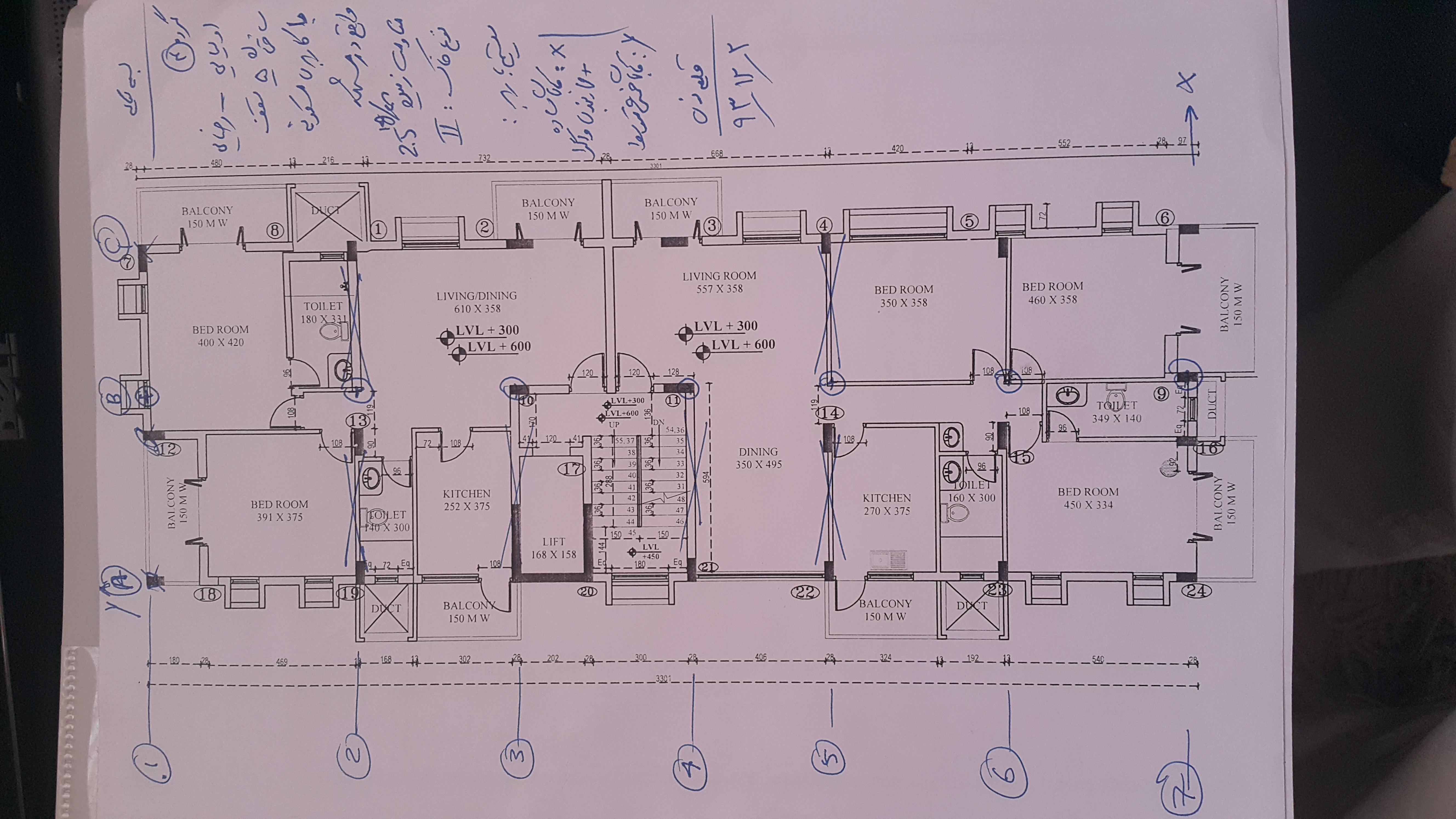 پروژه کامل طراحی ساختمان فولادی، دارای فایل EATBS، SAFE و Word (قابل ویرایش)