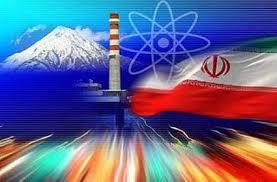 تحقیق موانع توسعه بهره وری در ايران