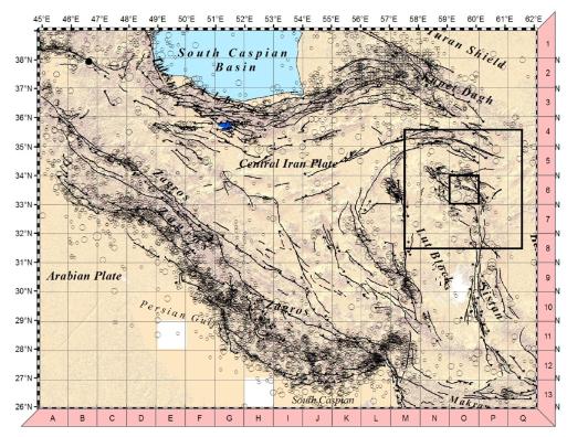 گزارش پروژه تحلیل خطر زلزله استان خراسان