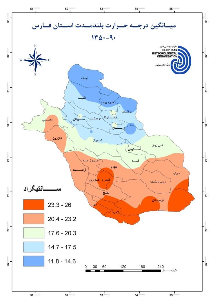 پاورپوینت بررسی اقلیمی شهر شیراز