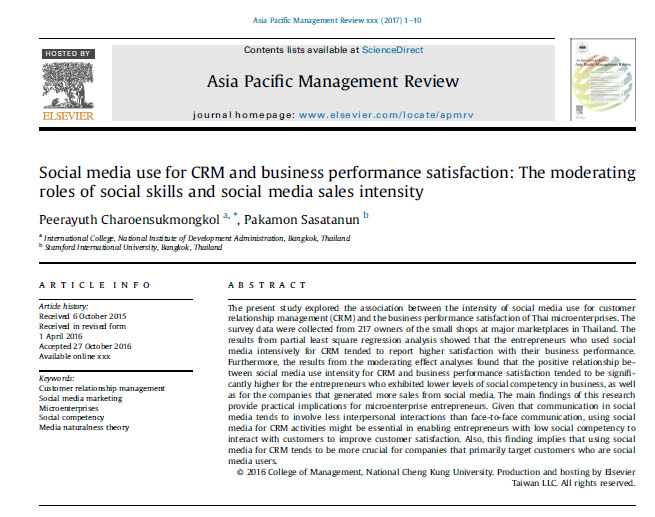 ترجمه مقاله با موضوع استفاده از رسانه اجتماعی برای مدیریت ارتباط با مشتری (CRM) و رضایت از عملکرد