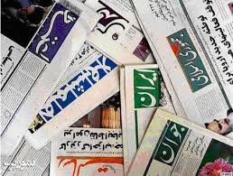 تحقیق آسیب شناسی روزنامه نویسی و خبرنویسی در ایران