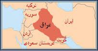پاورپوینت آموزشی بازار عراق