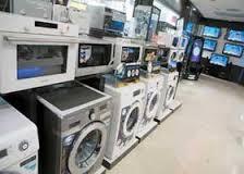 پاورپوینت با موضوع مدیریت تقاضا در صنعت لوازم خانگی