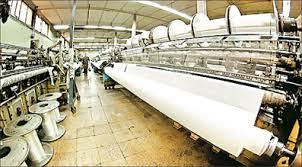 تحقيق صنعت نساجي تركيه و نقش صنعت ريسندگي نخ پنبهاي آن در جهان