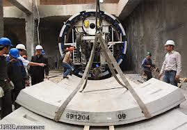 استفاده از روش حفاری Semi- Closed Mode در ماشین های EPB، مطالعه موردی اجرای تونل های خط 1 قطار شهری
