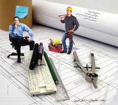 دوره آموزشی مدیریت و کنترل پروژه