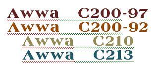 استاندارد AWWA مربوط به خطوط توليد لوله نفت ، گاز و پتروشيمي