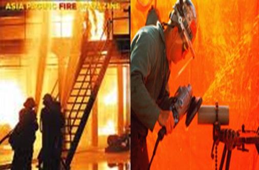 ایمنی و حفاظت در مقابل آتش سوزی