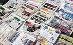 تحقیق-جایگاه-مطبوعات-در-سیاست-ملی-ارتباطی-و-رسانه -ای