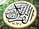 تحقیق-تاریخ-و-علوم-قرآن-و-حدیث